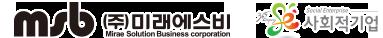 Mirae SB Co., Ltd.